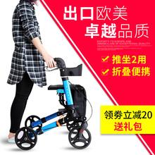 老年购物车多功能轮椅 老人手推车可坐代步轻便折叠铝合金助步器