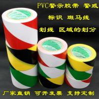 Yongle PVC warning glue bandwidth 4.8CM color floor logo 6CM warning lined tape 10 green yellow