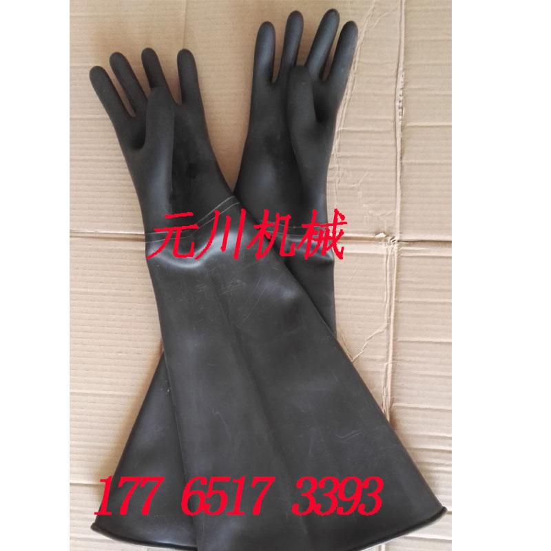 Перчатки Артикул 540434832387