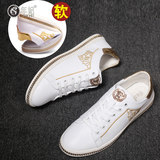 Year 妃 NFMS1809 fashion light luxury shoes low to help couple