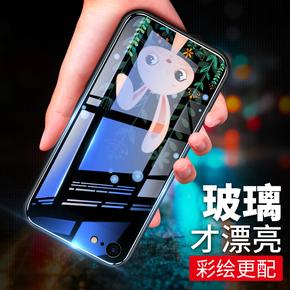苹果6手机壳女款全包iphone6plus保护套六玻璃防摔6s卡通可爱新款硅胶i6软蓝光个性创意超薄6splus潮牌可爱sp