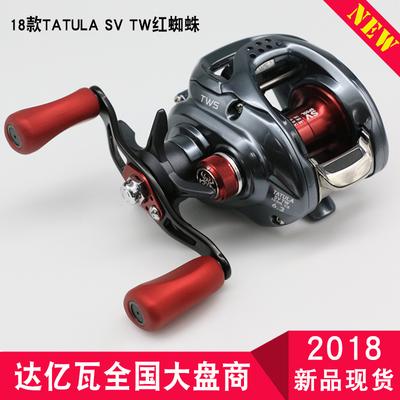 达瓦18新款达亿瓦限量版红蜘蛛103 SV远投淡海水滴轮防炸线渔线轮