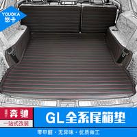 专用于奔驰GL全系专用尾箱垫后备箱垫改装350 400 500 550全包围