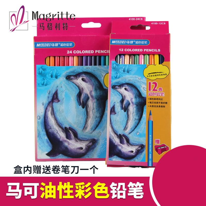 MARCO马可油性彩色铅笔12色24色36色水溶性彩铅秘密填色花园用