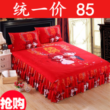 Cotton thickening sanding bed skirt four-piece wedding 1.5m1.8m2 m bed cover bed cover section cotton quilt cover 2.0