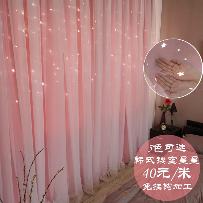 客厅窗帘成品粉色