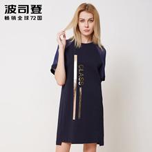 波司登夏季短袖连衣裙中长款韩版圆领上衣夏装B80426294图片