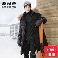 波司登白鹅绒加厚大毛领过膝长款男款羽绒服冬装外套潮B70142025V