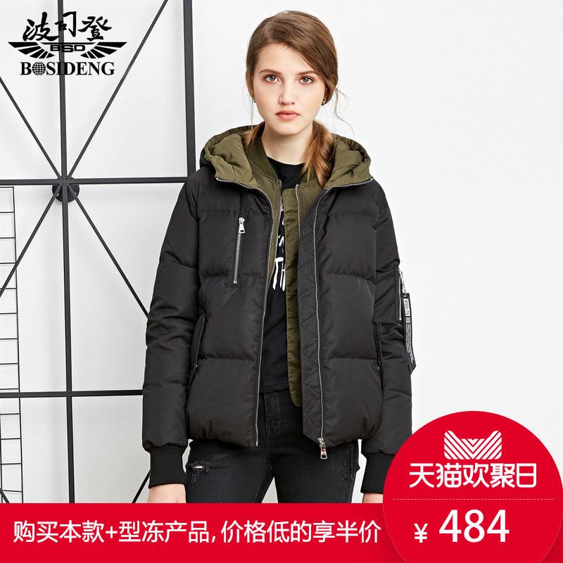 BSD波司登羽绒服女短款韩版加厚时尚修身冬装B1601110