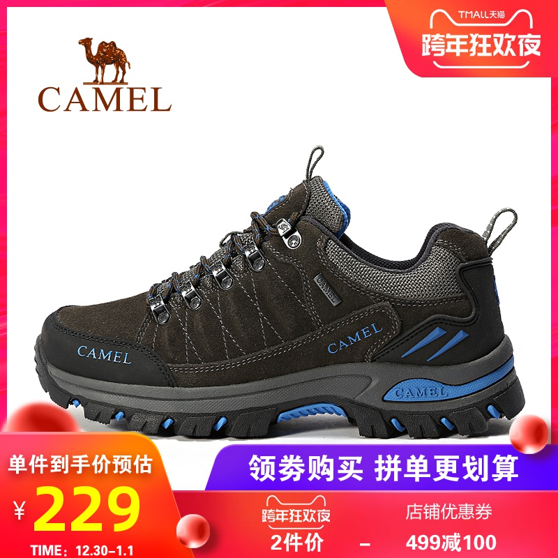骆驼户外登山鞋男女防滑耐磨透气徒步鞋休闲轻便运动登山鞋秋冬潮