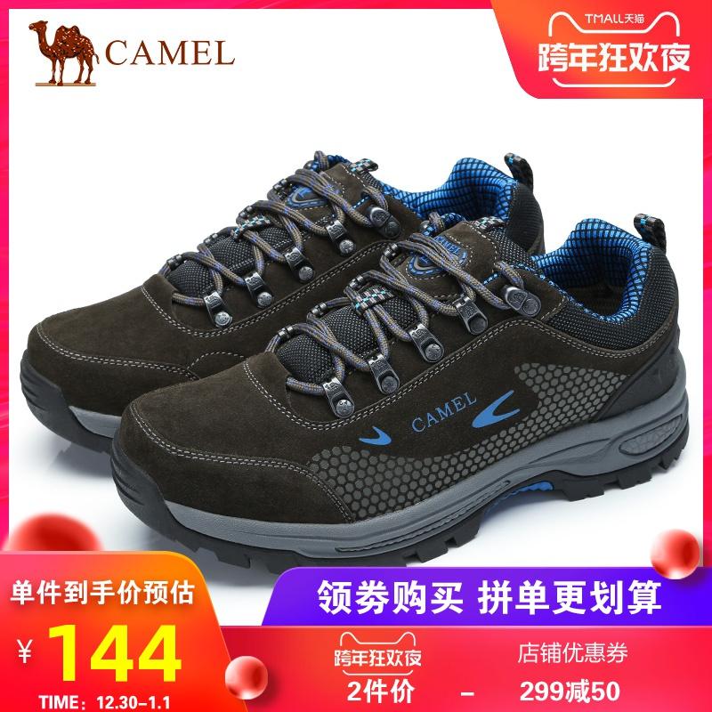 Camel/駱駝登山鞋男戶外爬山運動鞋 男子防滑牛皮徒步鞋