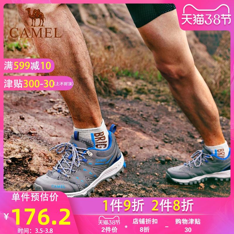 骆驼男鞋2019新品户外夏季登山鞋网布透气低帮系带山地鞋徒步鞋男