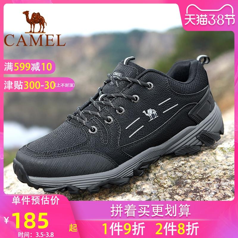骆驼男鞋户外登山鞋防水防滑耐磨冬保暖运动徒步鞋真皮爬山旅游鞋