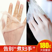 Snow exquisite hand mask wax whitening moisturizing exfoliating keratin fade fine lines foot film hand cream hand care