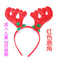 Christmas Day Decoration Gifts Head Hoop Headdress Hat Adult Children Birthday Party Prom Dress Up Buckle
