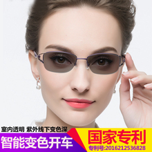Fashion super-light presbyopic glasses women's intelligent discoloration progressive multi-focus function dual-light presbyopic glasses far and near dual-use