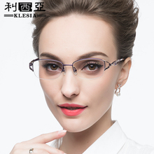 Fashion Ultra-Light Presbyopia Glasses Anti-Blu-ray Intelligent Multi-Focus Function