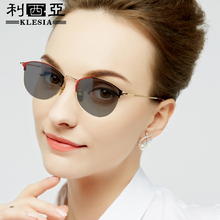 Intelligent discoloration, far and near dual-purpose presbyopic glasses for fashionable women with progressive multi-focus function and high definition double-light presbyopic glasses