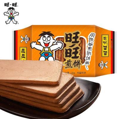 旺旺煎饼100g原味零食大礼包点心好吃的烘烤饼干白领学生休闲食品