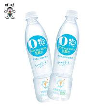 旺旺旺仔o泡乳酸水450m饮料瓶装乳酸菌发酵风味饮品添加蜂蜜
