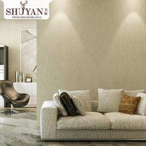 书颜壁纸纯色素色现代简约仿蚕丝卧室客厅暖色系奥斯龙无纺布墙纸