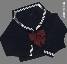 日本正统jk制服水手服基础款黑/绀色白三本襟长袖秋冬制服套装