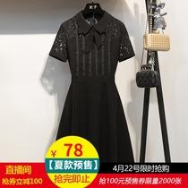 妃子 2019夏季新品1331XL1时尚修身名媛黑色蕾丝短袖中长款连衣裙