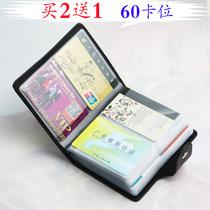 新款卡包钱包一体包女式大容量超薄简约证件多卡位信用卡套2018