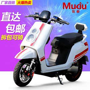 极速电动车60V成人电摩男女双人小龟王n2两轮72V电瓶车电动摩托车