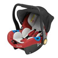 惠尔顿新生儿童安全座椅提篮0-15个月车载手提方便宝宝婴儿汽车用