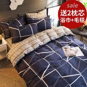 网红水洗棉四件套床单被套1.8m床上用品单人床学生1.2宿舍三件套