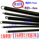 Stretch spring with hook spring strong tension spring 0.7*5/0.7*6/0.7*8*300mm length spring available
