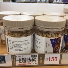 煲汤 一级美国花旗参片 西洋参 清热 楼上 151g 香港代购 泡水