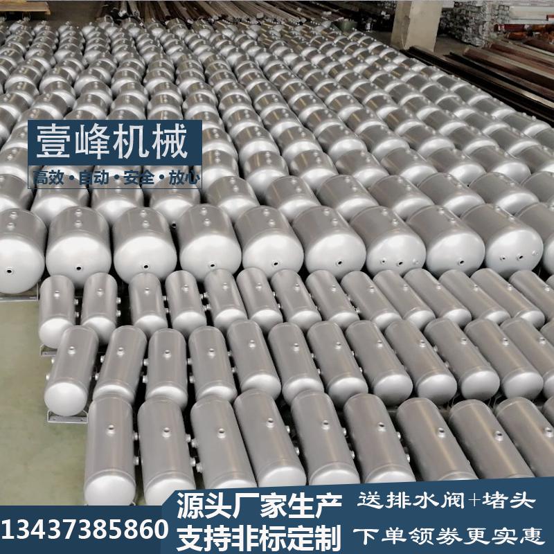小型储气罐压力容器3L5L10L20L30L40L50L100L缓冲罐储气筒空压机