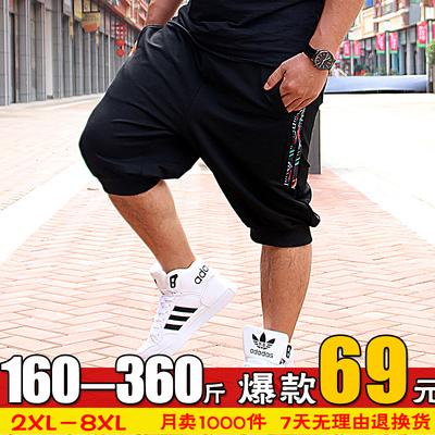 夏季胖子休闲短裤男士大裤衩加肥加大码七分裤子宽松薄款7分马裤