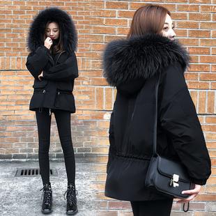短款羽绒服女2018新款冬季女装韩版宽松加厚大毛领时尚收腰外套女
