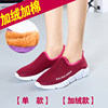 Winter special middle-aged women's cotton shoes plus velvet thick non-slip mom comfortable shoes
