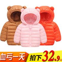儿童轻薄棉服中小童男女童连帽轻薄款婴幼儿宝宝羽绒服秋冬季外套