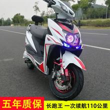 可发顺丰尚领讯英迅鹰三代雅马哈BWS路虎电摩电动自行车72v电动车