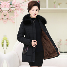 Middle-aged women's winter wear thickened plus velvet cotton jacket mother loaded cotton coat elderly grandmother loaded down jacket 60