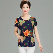 夏季中老年女装短袖女短款宽松上衣 中年人加肥大码妈妈装夏装T恤