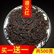 富硒茶工夫古树红茶1935遵义红茶遵义红茶叶散装浓香型贵州礼盒装