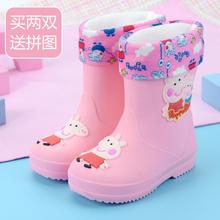 儿童雨鞋女童可爱卡通秋冬加棉绒保暖雨靴男童大中小童防滑防水鞋