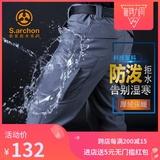 Флисовые брюки Артикул 578451083387