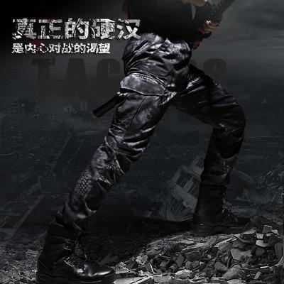 cqb军迷用品黑色蟒纹迷彩战术裤男工装裤修身舒适军迷迷彩裤