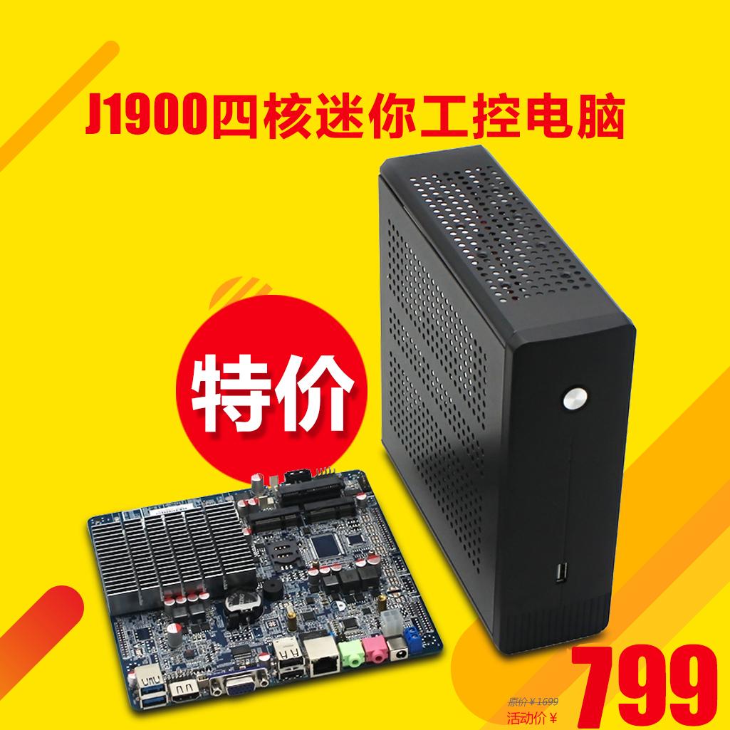 1080p高清電腦