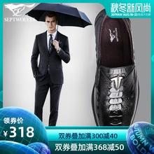 冬季男式商务鞋 男士 加绒皮鞋 子一脚蹬鳄鱼纹真皮正装 七匹狼男鞋