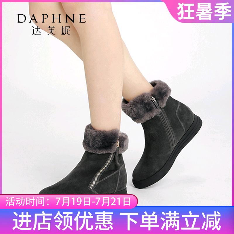 Daphne/达芙妮冬季新款休闲毛绒短靴女 时尚反毛皮侧拉链低跟女靴