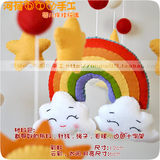 Non-woven handmade material bag diy no cutting/baby bed hanging/rainbow star and moon crib bell toy
