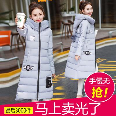 【天天特价】冬装反季清仓棉衣外套修身中长款过膝加厚羽绒棉服女